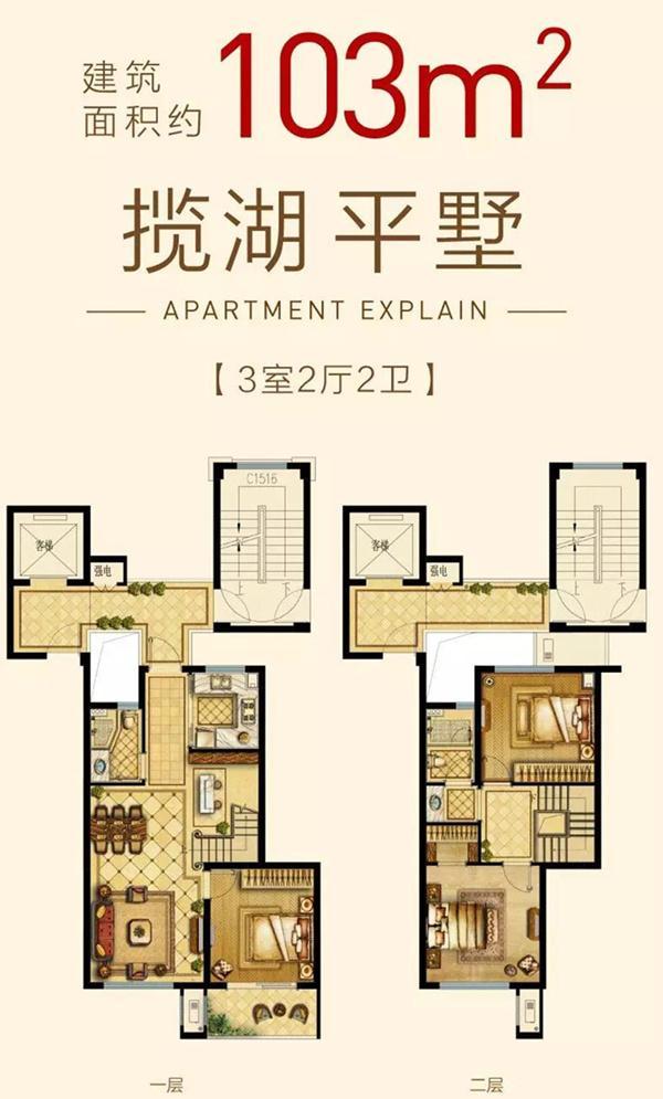 中梁·翡翠滨江 二期全系户型重磅公开
