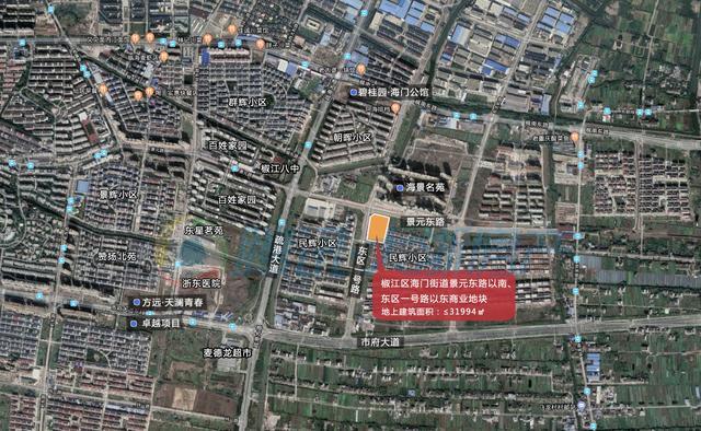 椒江海门街道景元东路以南商业地块成功出让