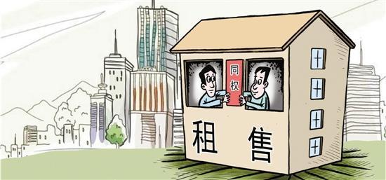 成为住房租赁试点 杭州年底前将推住房租赁服务平台