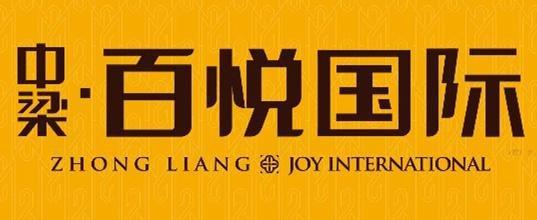 中梁·百悦国际