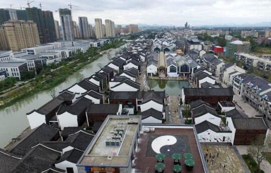 (杭州未来科技城梦想小镇)图片