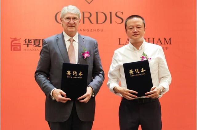 华夏阳光&朗廷集团 杭州科技城康得思酒店隆重签约