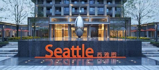 锻造强大产品力 万科杭州年度回款300亿收获市场口碑