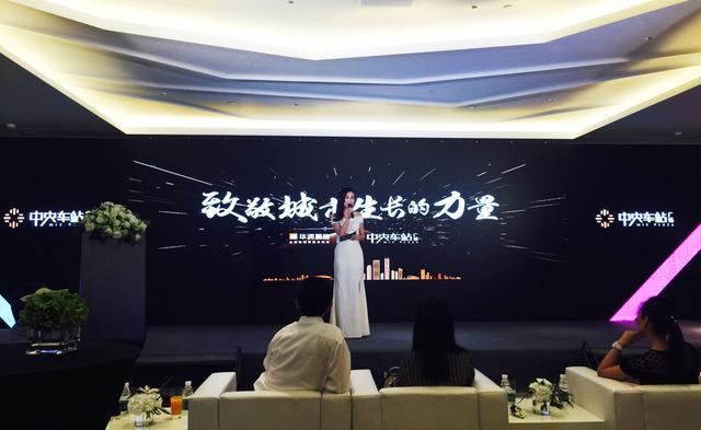 华润置地杭州东站项目 案名发布