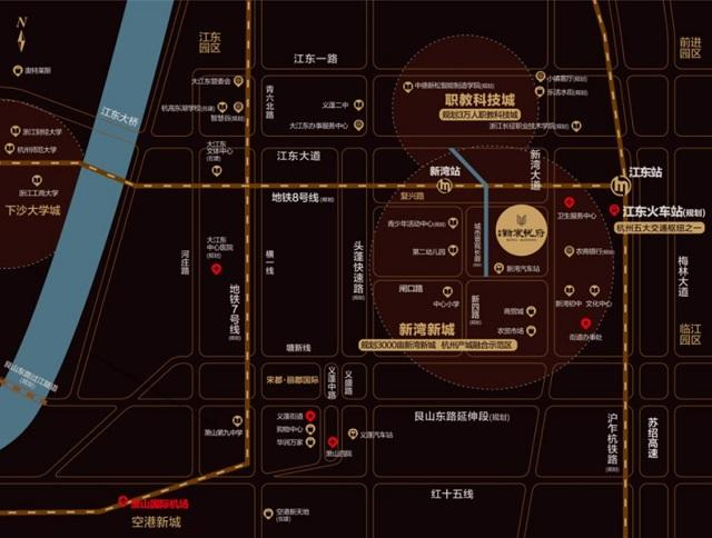 7.16全杭州向东看 宋都·新宸悦府售展中心倾城启幕