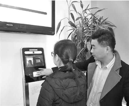 """这个月杭州入住公租房的2000余户家庭必须先""""刷脸"""""""