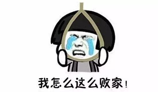 """帝景支招丨双十一""""败家""""?不如""""buy 家"""""""