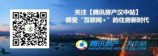 2017汉中房地产市场大预测之商业地产篇