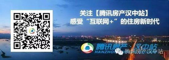 汉江新城准现房 幸福升级不用等