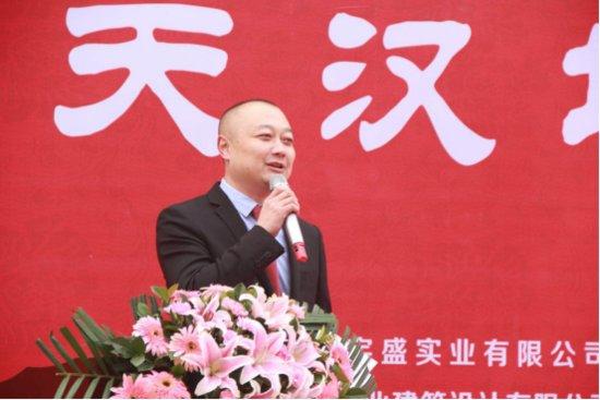 汉文化体验式古建商业易源天汉坊一期封顶