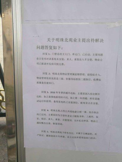 """汉中腾讯3.15""""求人不如求己使口不如自行"""""""