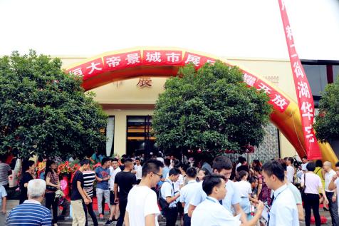 """""""众""""望所归:汉中恒大帝景城市展厅荣耀开放"""