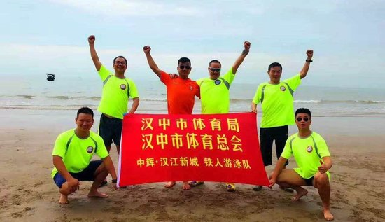 横渡琼州海峡勇士胜利归来 汉江新城全程助力