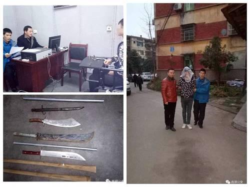 """南郑县两青年为""""情""""决斗 聚众斗殴被拘留"""