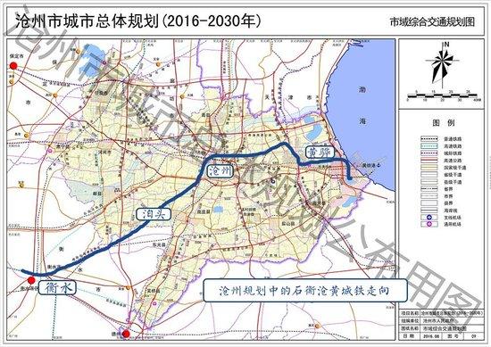 河北规划再建高铁 城铁 途经衡水