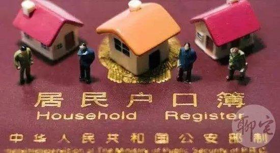 网签和备案根本不是一回事 买房的人注意了!