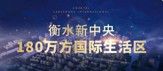 滨湖国际《学霸大讲堂》开课啦!