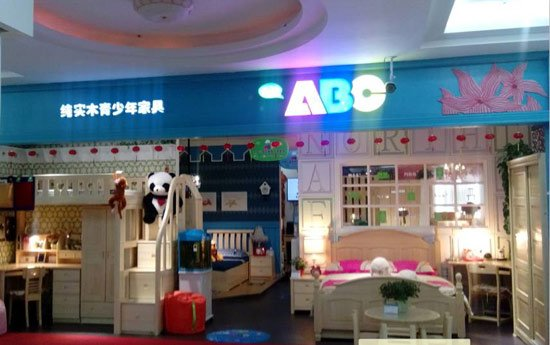 abc青少年儿童家具酬宾优惠
