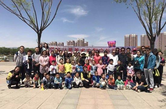 哎咔儿童美术9元报课腾讯专享!