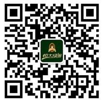 """""""绽美绿洲 森林其境"""" 恒大绿洲项目发布会震撼启幕"""