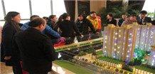 腾讯房产宿州站QQ看房团完美落幕