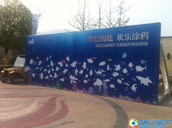 淮北白鲨城:万事俱备坐等大凤凰来袭乐高diy心图纸图片
