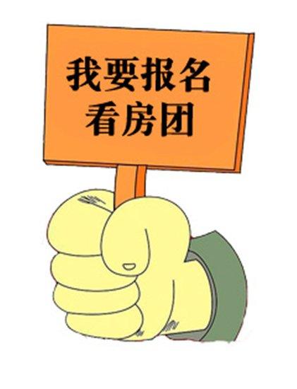 宿州政务区专场看房团 独享优惠 6月6日14:00起航