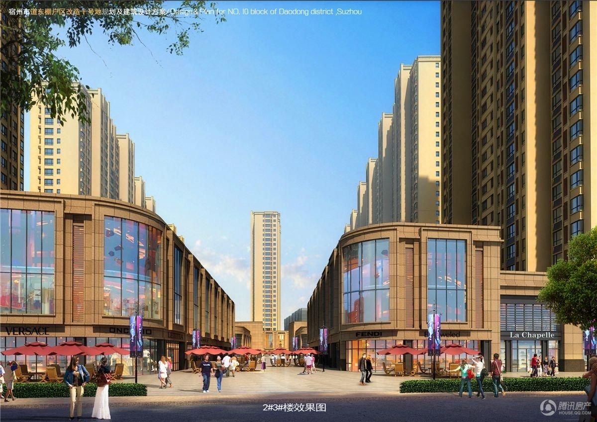 宿州东成国际广场