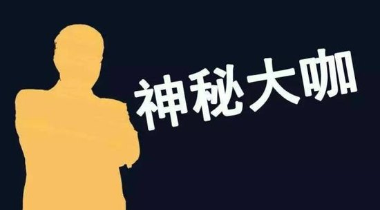 荆州首届动态光影艺术节暨烟花篝火狂欢夜梦幻起航