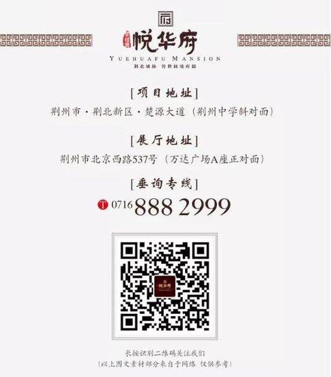 碧桂园悦华府 金大福首届珠宝专购会取得圆满成功!