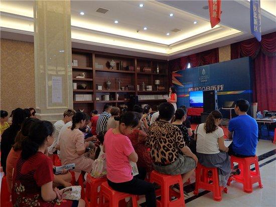 腾讯QQ音乐节之业主东都怡景嘉年华隆重开幕