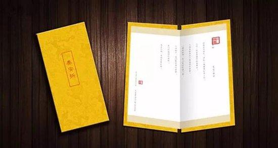 倒计时3天 人信·悦玺产品发布会12月8日震撼来袭!