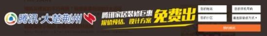 腾讯QQ音乐节之业主嘉年华第二场本周六即将开幕