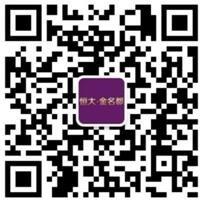 2017年荆州第2届风筝艺术节 4月8日启幕