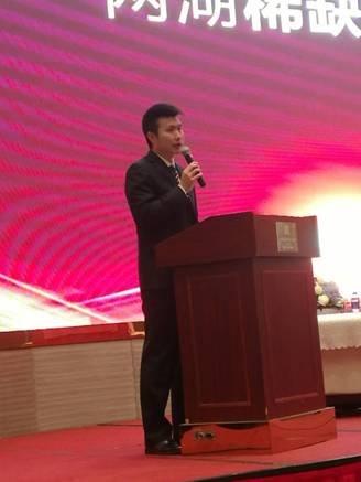 荆州两湖·绿谷小镇发展论坛暨产品投资峰会举行