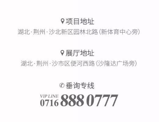 """助力美好人居 碧桂园再次入选央视""""国家品牌计划"""""""