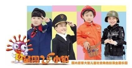 荆州海洋世界:孩子们星期八来了 荆州爸爸妈妈该笑了