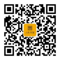 人信·悦玺香薰蜡烛DIY 调制冬日浪漫