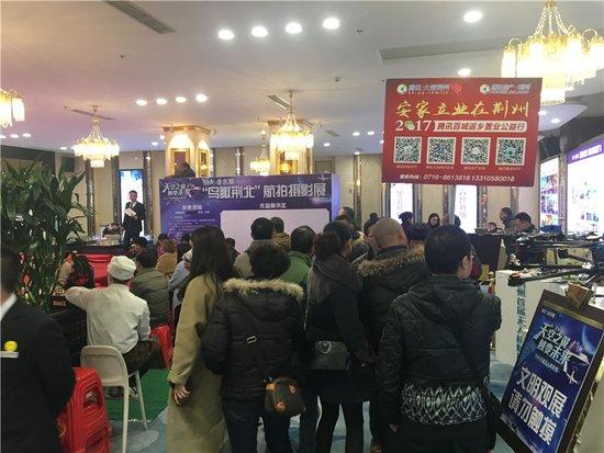 """2016年大楚荆州""""暖冬盛会""""看房团圆满收官"""
