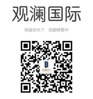 避暑清凉季 夏日乐翻天来袭 荆州观澜国际清凉一夏