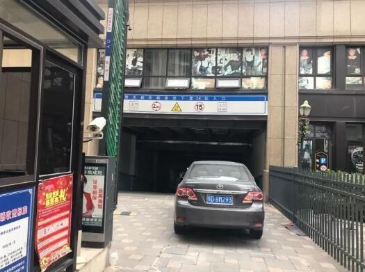 楚天:黄金车位诚意登记中 现场火爆 抢位趁早!