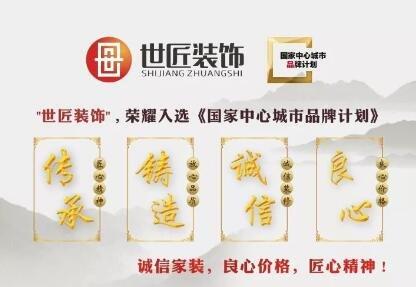 世匠杯湖北省青年设计师大赛火热开启