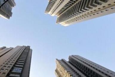 博鳌之问:如何建立房地产市场长效机制?