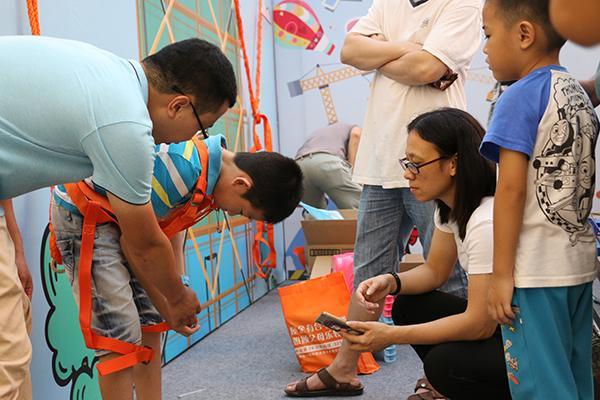 2017创文知识竞赛总决赛完美收官 QQ family 带您 飞 房产江门站 腾讯网