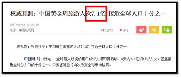 国庆中秋就在江门过 腾讯房产为你搜罗好节目!
