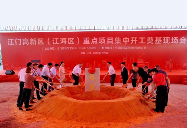 独家新闻:江海景贤小学进驻府西小区 江海市民真幸福