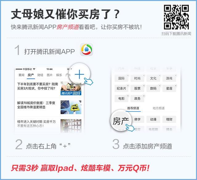 [台山] 广海新城2/3幢新品准备开发