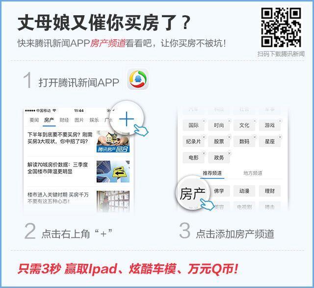 [江海] 君汇熙庭在售商铺售价18000-19000元/㎡