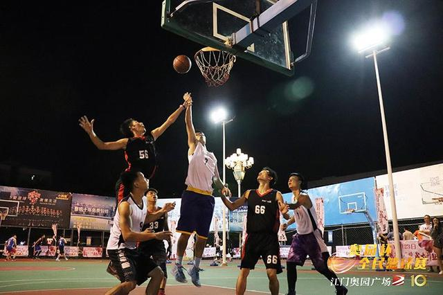 """""""奥园杯""""篮球赛新会赛区告捷 全民享受一场运动盛宴"""