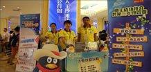 第四期:新会碧桂园携手腾讯电商8月23日购房活动
